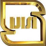 علامت استاندارد ایران